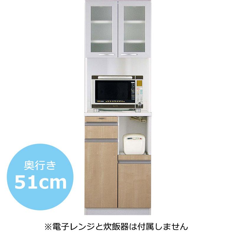 ダイニングボード スマート2 60W OP NA (奥行き51cm) 【大型商品配送便でのお届け】