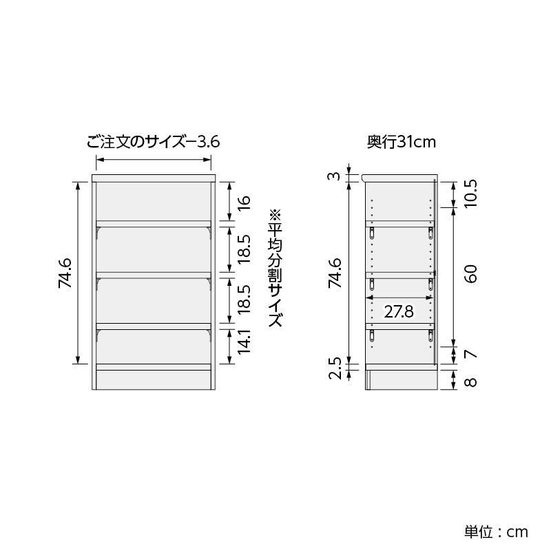 【お客様組立商品】オーダーラック奥行31�レギュラータイプ (高さ88.1�・幅15〜90�) ARONCOタフ9015-90R ※サイズにより価格が異なります。