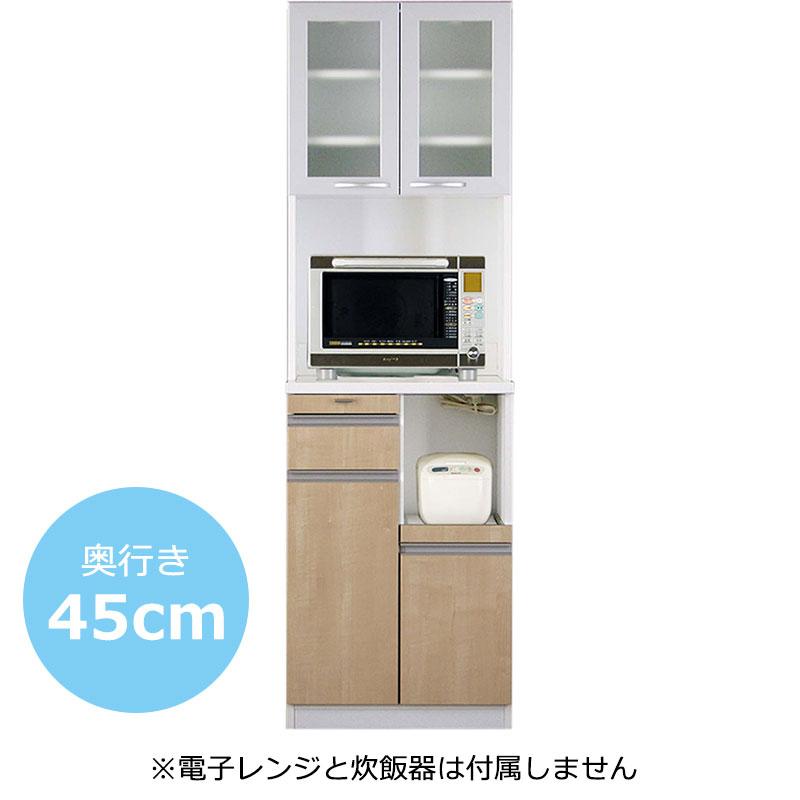 ダイニングボード スマート2 60S OP NA (奥行き45cm) 【大型商品配送便でのお届け】