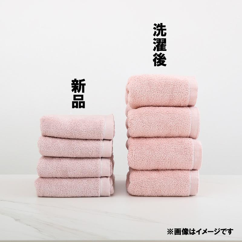 タオル if fog TI0350 YE   【if HOME COLLECTION】※フェイスタオル・スマートバス・バスタオルの3サイズからお選びになれます。