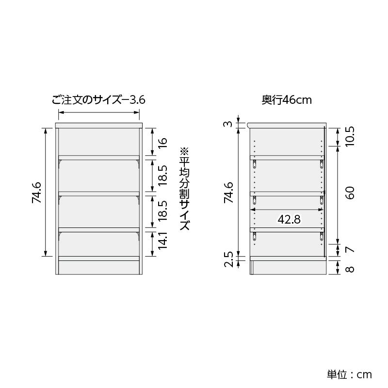 【お客様組立商品】オーダーラック奥行46�ラージタイプ (高さ88.1�・幅15〜90�) ARONCOタフ9015-90D ※サイズにより価格が異なります。
