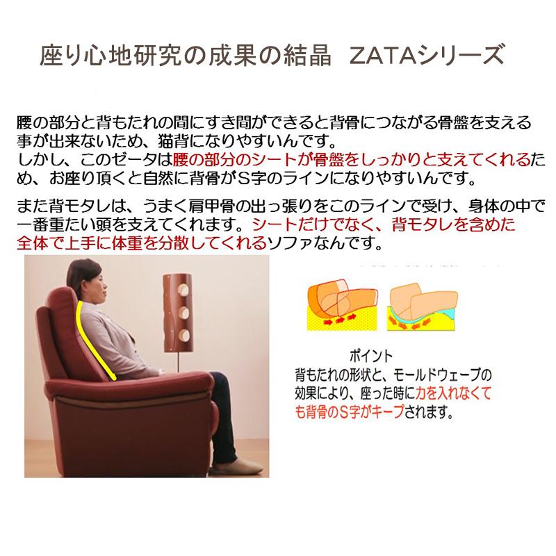 カリモク 2人掛椅子 ゼータ2P Z11502H473 【大型商品配送便でのお届け】