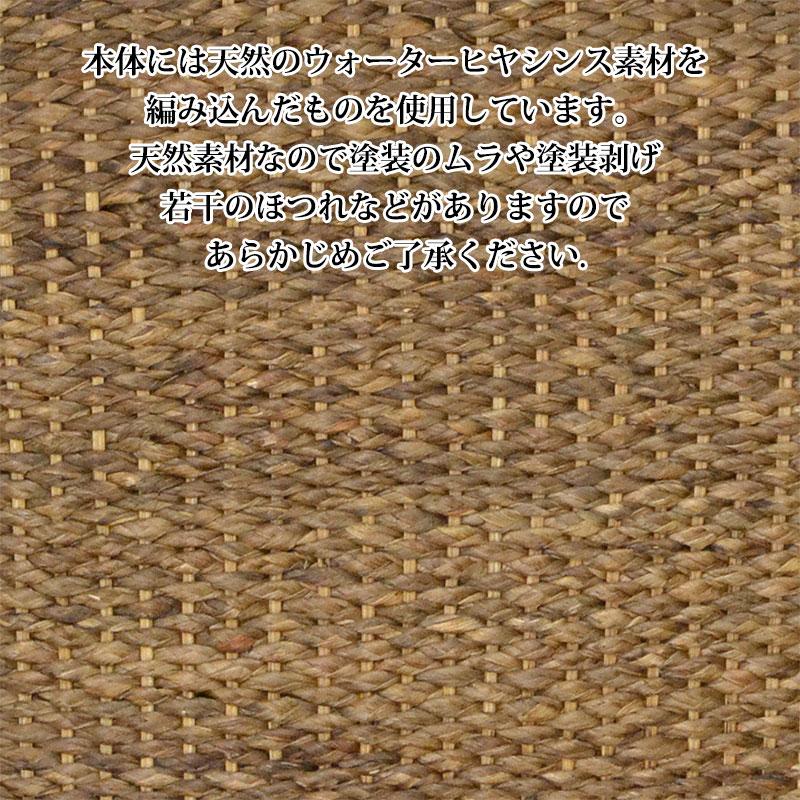 2人掛けソファ HSF-52 P-02/C-03 OF1501 【大型商品配送便でのお届け】