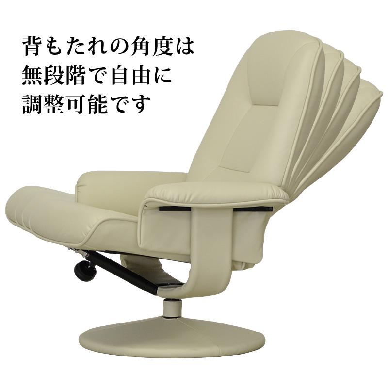 パーソナルチェア 7458N #001A BE 【大型商品配送便でのお届け】