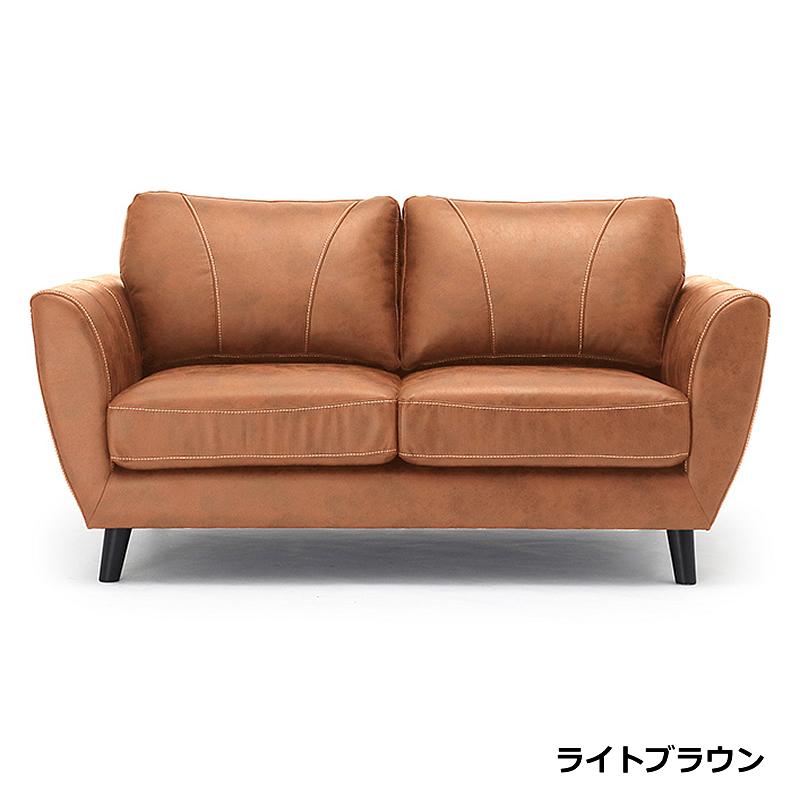 2Pソファ GZL-SF2-20DB 【大型商品配送便でのお届け】