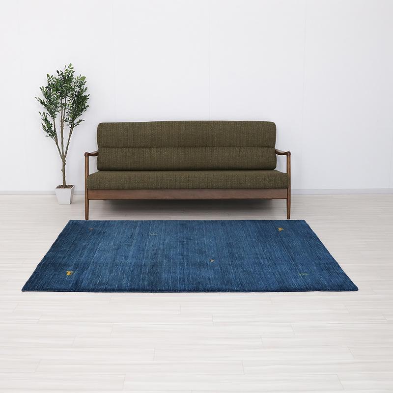【実店舗のみ取扱い商品】ギャッベM Colormix BL  【if HOME COLLECTION】 ※2サイズから選べます。