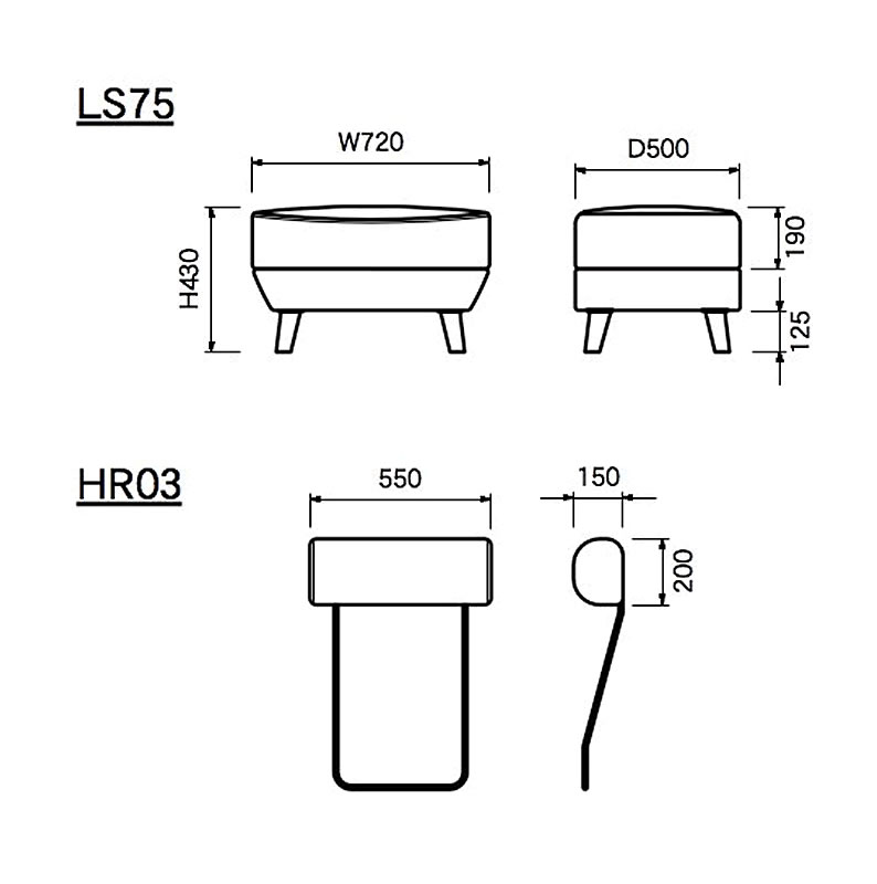 ロースツール GZL-LS75-20DB 【大型商品配送便でのお届け】
