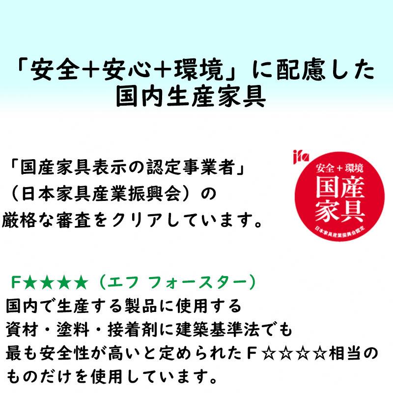 デスク COM-1 C1D-70デスク ウェンジ 小島工芸 【大型商品配送便でのお届け】
