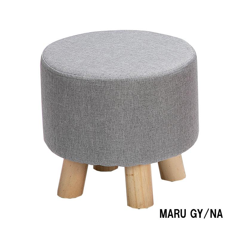 スツール MARU GN/GY/BL/PK※4色から選べます。