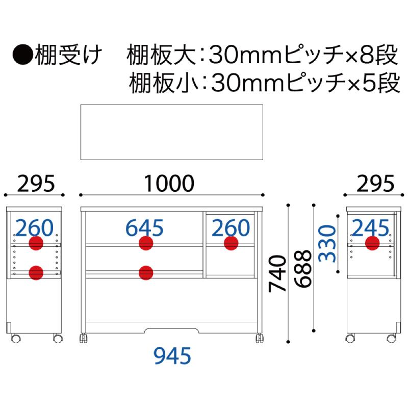 上棚 COM-1 C1D-100上棚 ホワイト 小島工芸 【大型商品配送便でのお届け】