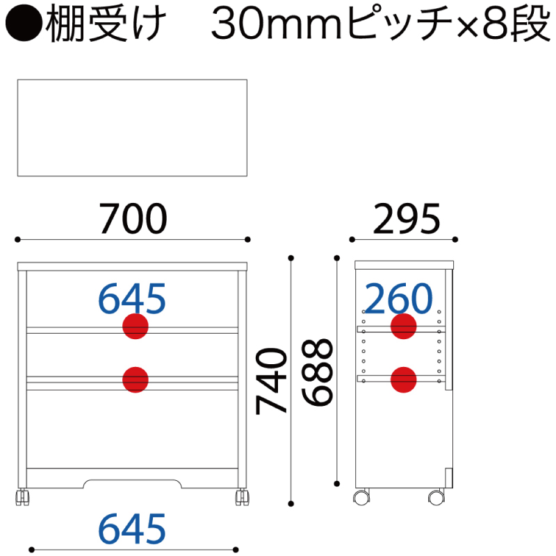 上棚 COM-1 C1D-70上棚 ウェンジ 小島工芸 【大型商品配送便でのお届け】