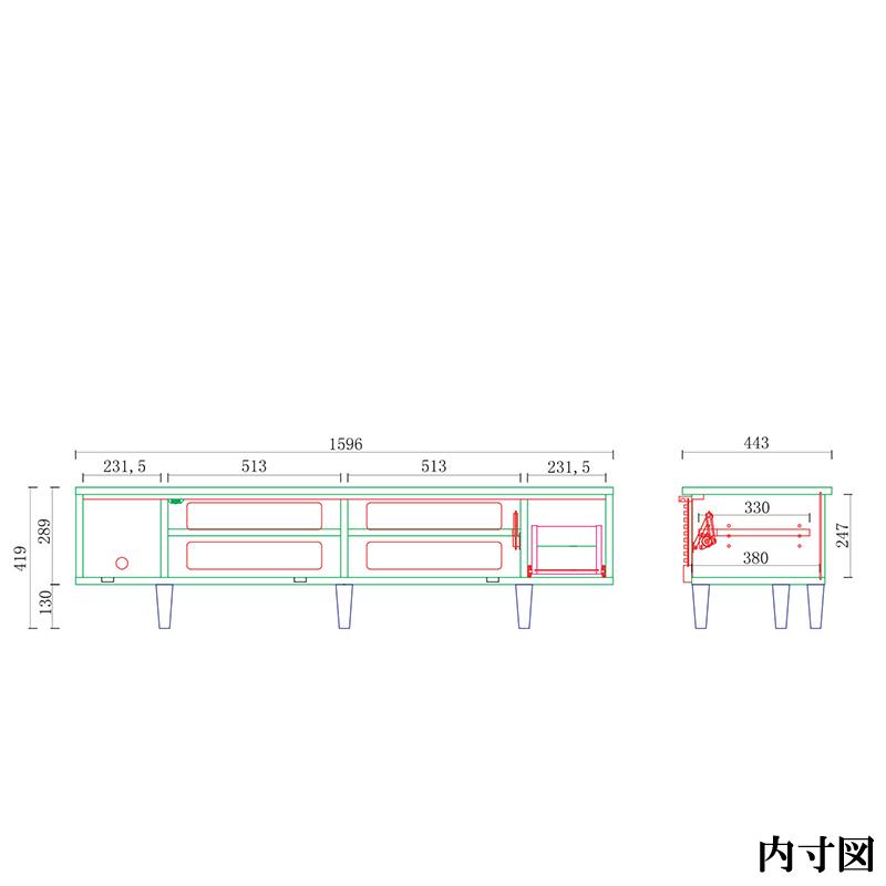 ローテレビボード オークライフ 1600NA 【大型商品配送便でのお届け】