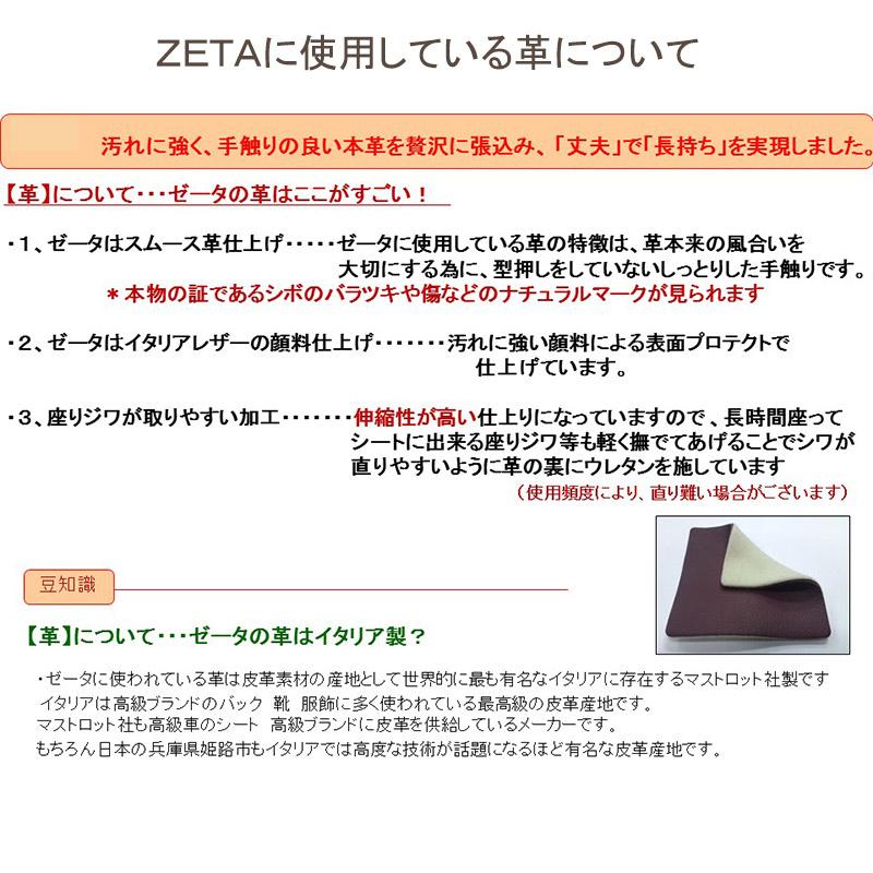 カリモク 2人掛椅子 ゼータ2P Z11502H521 【大型商品配送便でのお届け】