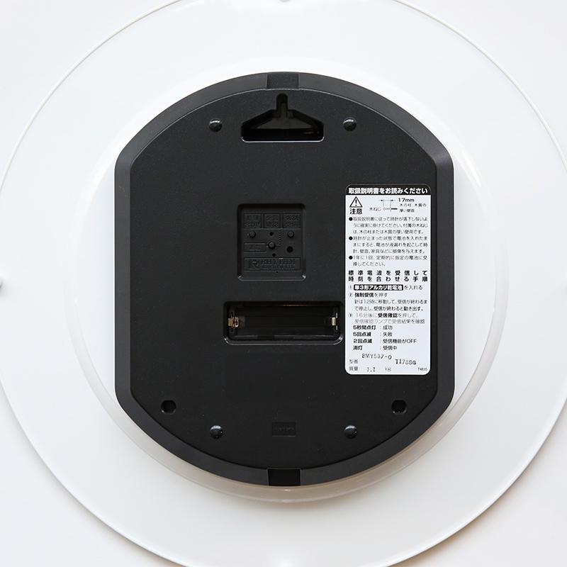 電波時計(掛時計) 8MY537-018 GL