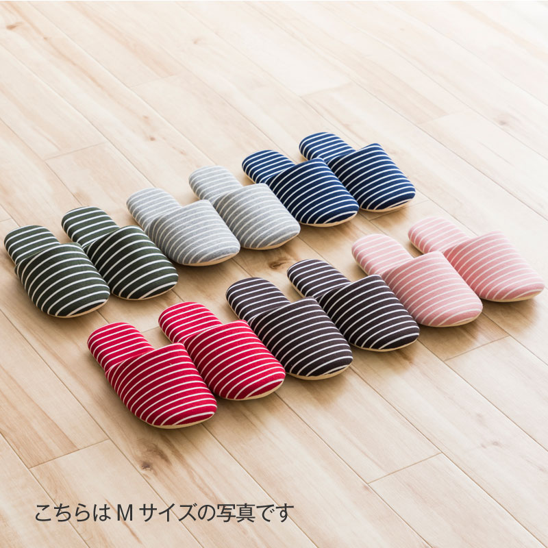 IFスリッパ ソフトボーダー  Lサイズ  各色  【if HOME COLLECTION】