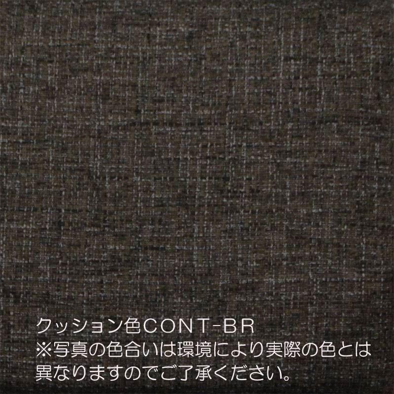 3Pソファ オークライフ1 NA + 3Pクッション Nオークライフ1 【大型商品配送便でのお届け】