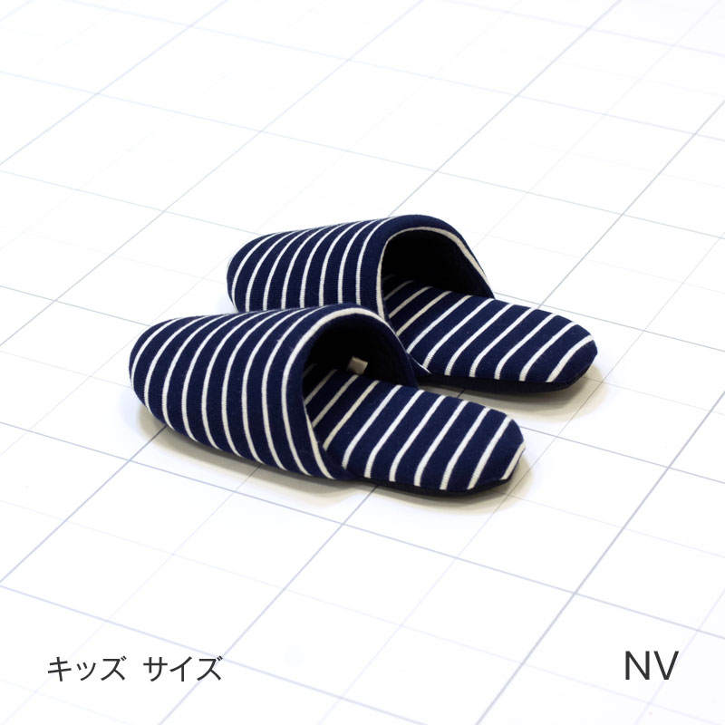 IFスリッパ ソフトボーダー キッズサイズ  各色  【if HOME COLLECTION】