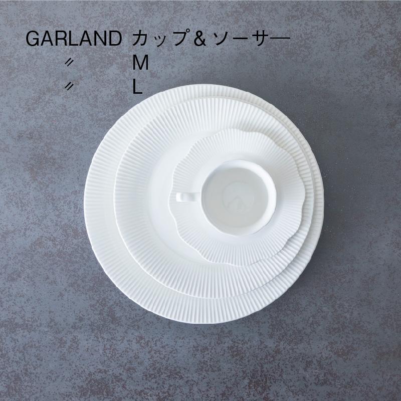プレート GARLAND  L