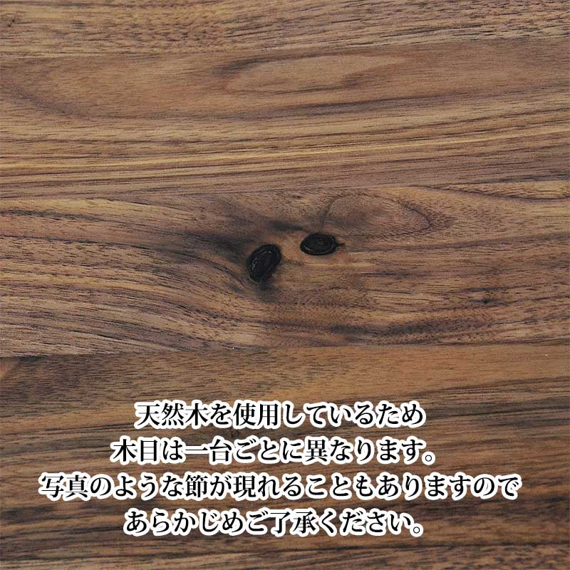 ダイニングテーブル SAMANTHA3 135〜180TOP WN+ SQ BK 【大型商品配送便でのお届け】 ※4サイズから選べます