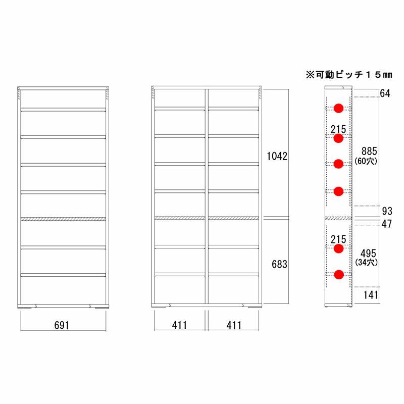 フナモコ 書棚 薄型22cmタイプ (日本製・完成品) TMBD-750ウォールナット 【大型商品配送便でのお届け】