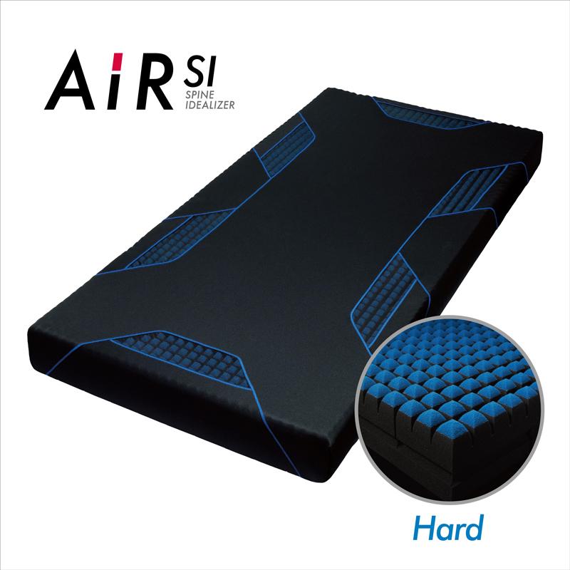西川 AIR  SI(Hard) エアーSI ベッドマットレスタイプ  かたさハード 厚さ14cm 【税込み価格】 ※サイズにより販売価格が異なります