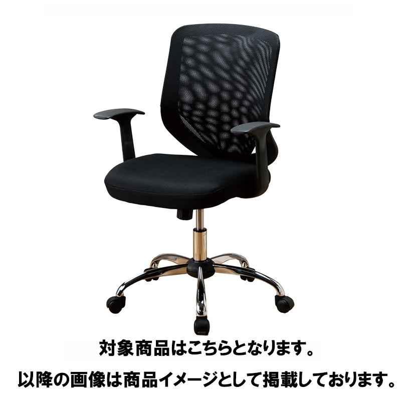 オフィスチェア W95-BK/BK 【お客様組み立て商品・宅配便でのお届け】