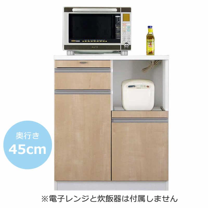 カウンター スマート2 80S カウンター NA (奥行き45cm) 【大型商品配送便でのお届け】