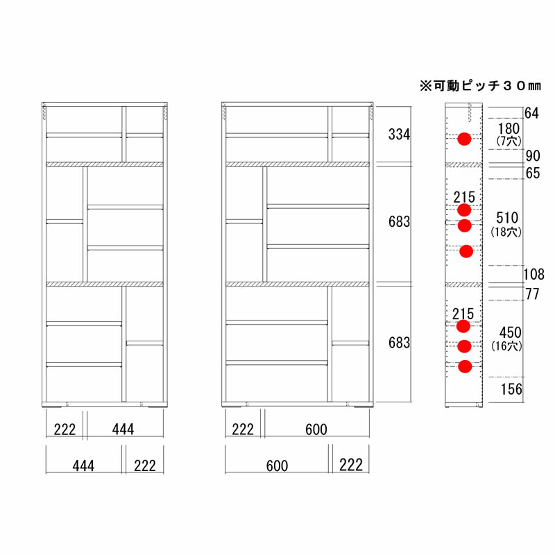 フナモコ 書棚 薄型22cm飾り棚兼用タイプ (日本製・完成品) TRBD-750ウォールナット 【大型商品配送便でのお届け】