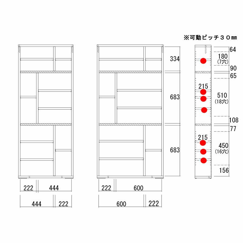 フナモコ 書棚 薄型22cm飾り棚兼用タイプ (日本製・完成品) TRBD-900ウォールナット 【大型商品配送便でのお届け】