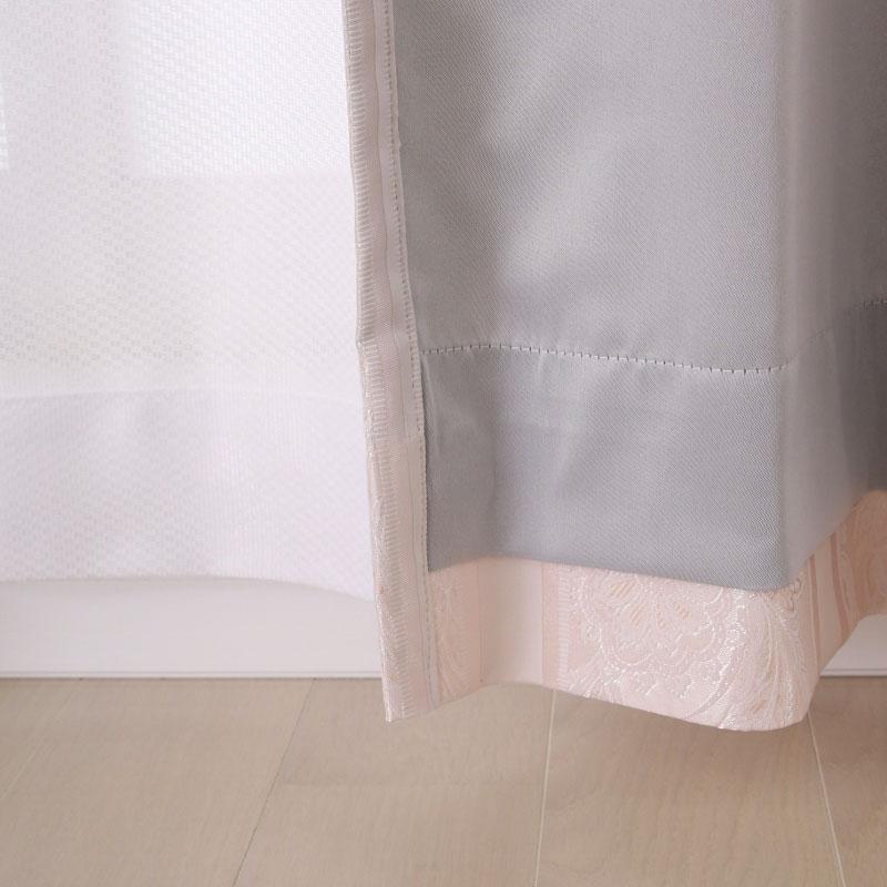 既製ドレープカーテン セスク PK (1枚入り) ※サイズにより価格が異なります