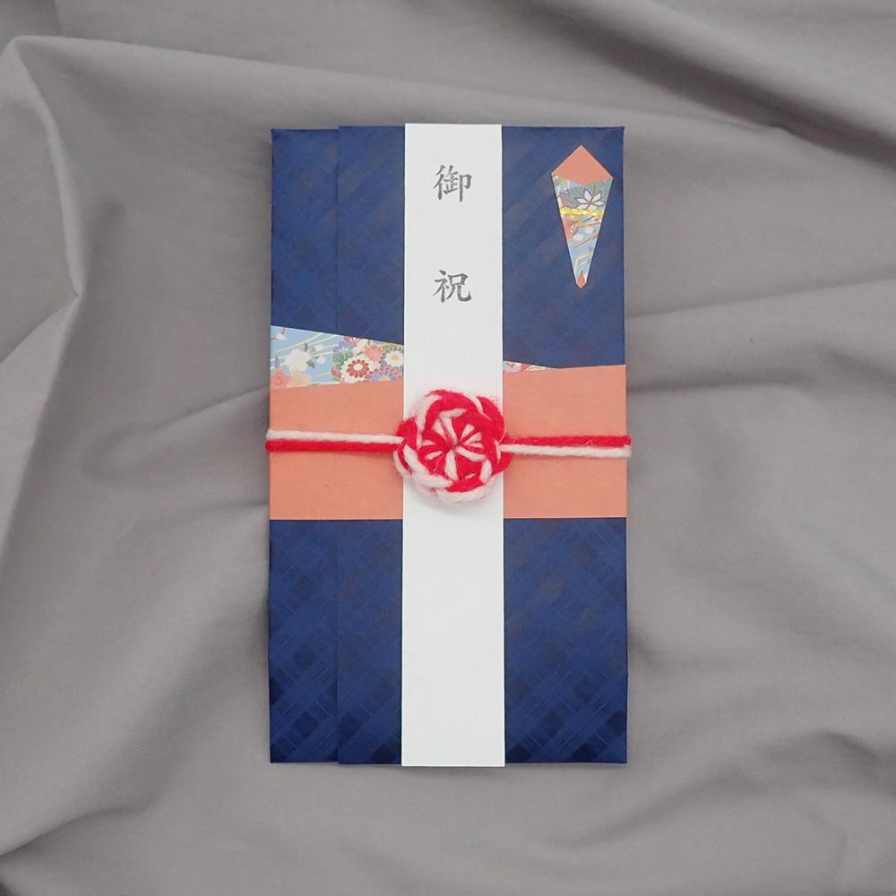 emirafishの祝儀袋 B