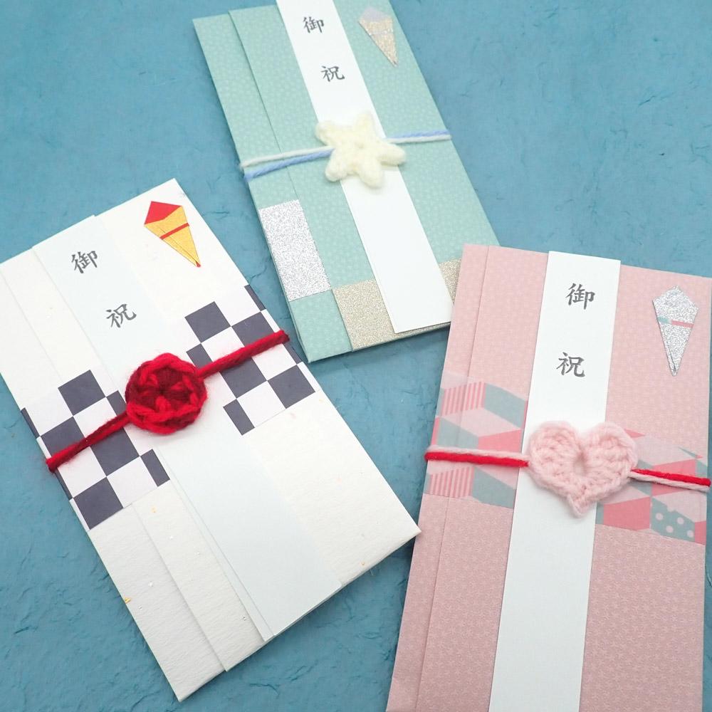 emirafishの祝儀袋 3種アソートパック