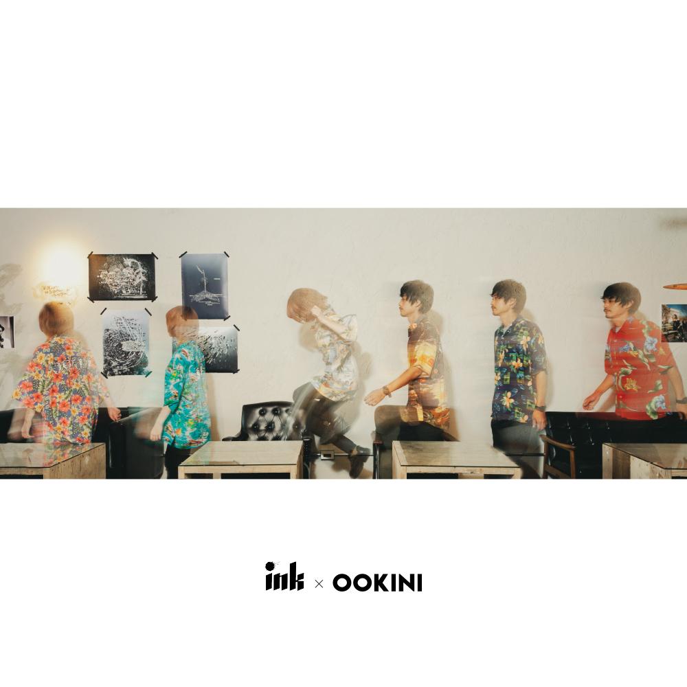 ink × OOKINI ALOHA shirts LIGHTBROWN Msize