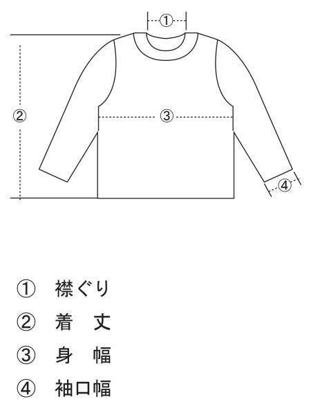 〜Time Roman Collection〜 Tシャツ/ドット(水玉柄)/グリーン(T11)