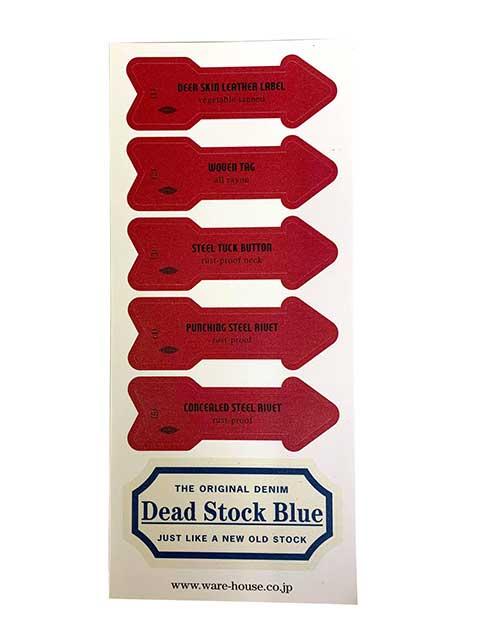 WAREHOUSE ウエアハウス Lot S2000XX DENIM JACKET  (WW II MODEL)  DEAD STOCK BLUE ジージャン デニム ジャケット ノンウォッシュ 大戦モデル アーリーモデル ファーストタイプ