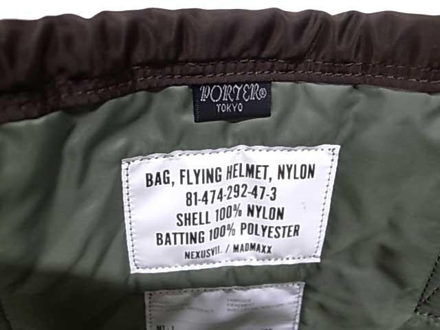 NEXUSVII. ネクサスセブン × PORTER ポーター RAF HELMET BAG BROWN SPECIAL ヘルメット バッグ ブラウン スペシャル ツイル