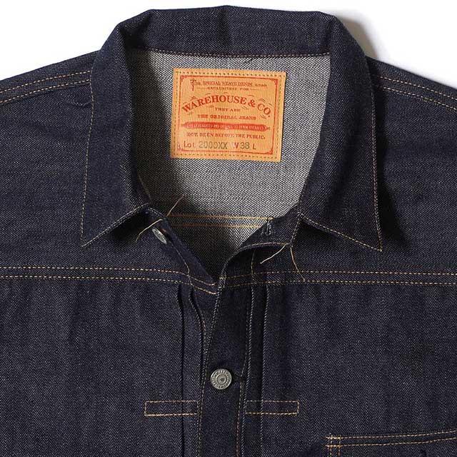 WAREHOUSE ウエアハウス Lot 2000XX DENIM JACKET DEAD STOCK BLUE (1946年後期モデル) ジージャン デニム ジャケット NONWASH ノンウォッシュ ファーストタイプ ムック本付き