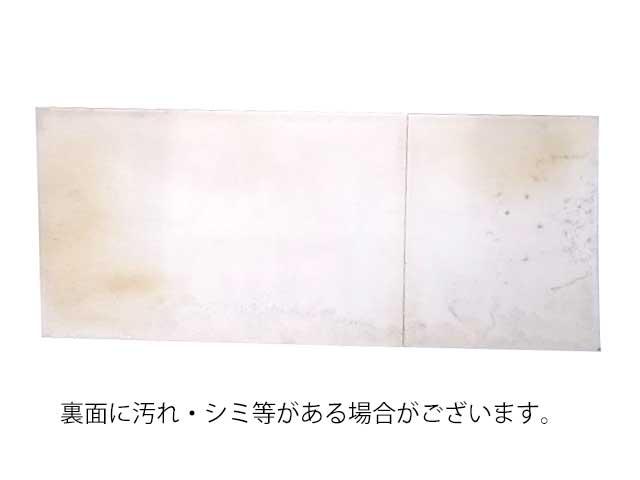 80〜90's DEADSTOCK SUICIDAL TENDENCIES スーサイダルテンデンシーズ  STICKER ステッカー 2色(White/Blue)