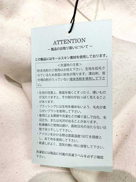 フランス軍タイプ MOLESKIN WORKJACKET モールスキン ワークジャケット 2色(ナチュラル/ブラック) 【新品】