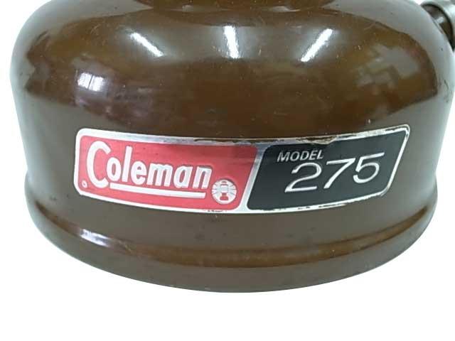 1979年4月製造 Coleman コールマン Model 275 ヴィンテージ ランタン ブラウン【Antique アンティーク】【中古】