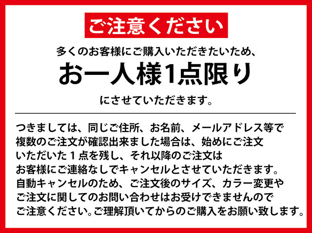 PORKCHOP ポークチョップ BOA COACH JKT ボアコーチジャケット 2色(KHAKI/BLACK)