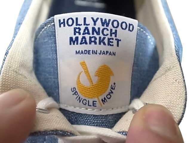 ★SALE 20%OFF★ HOLLYWOOD RANCH MARKET ハリウッドランチマーケット SPINGLE MOVE・HRM インディゴデッキシューズ SAX