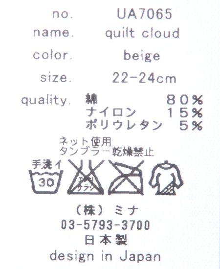 【SALE】 mina perhonen ミナペルホネン quilt cloud キルトクラウド ソックス