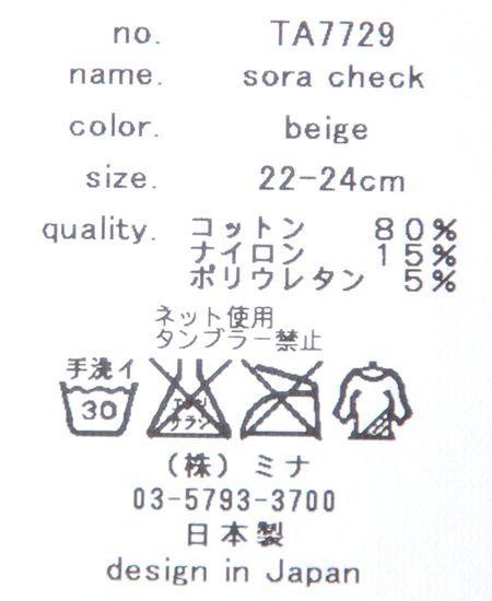 【SALE】 mina perhonen ミナペルホネン sora check ソラチェック ソックス