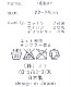 【SALE】 mina perhonen ミナペルホネン ribbon リボン ロングソックス