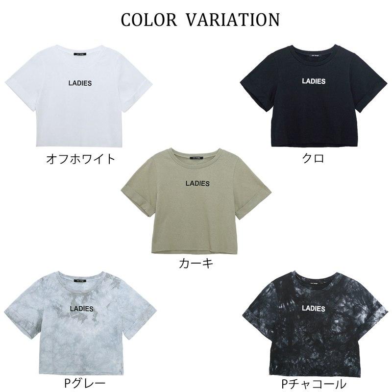 ロゴショートTシャツ