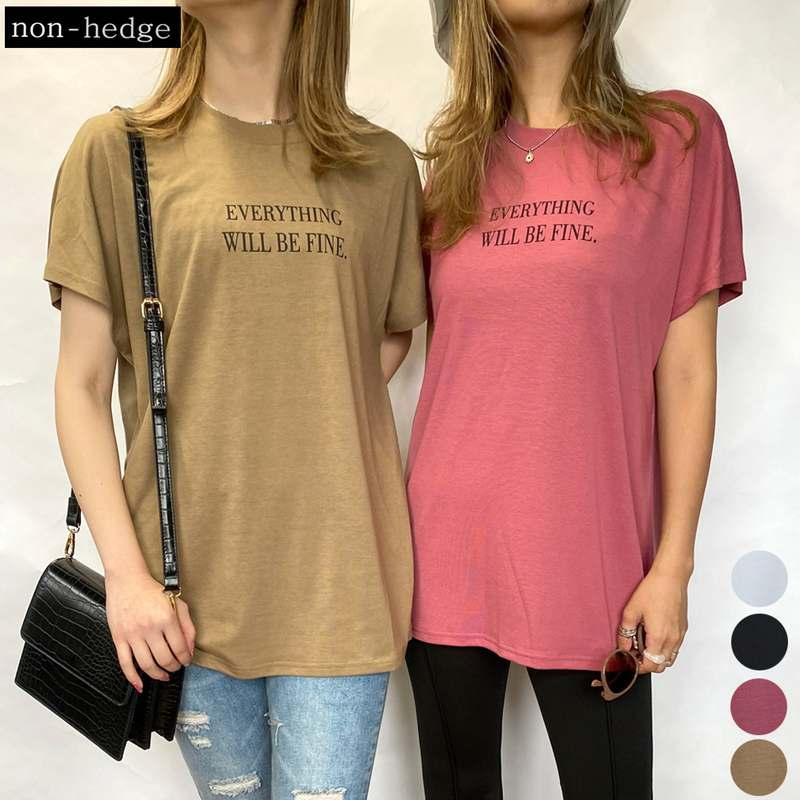 [SALE]フレンチスリーブロゴゆるTシャツ