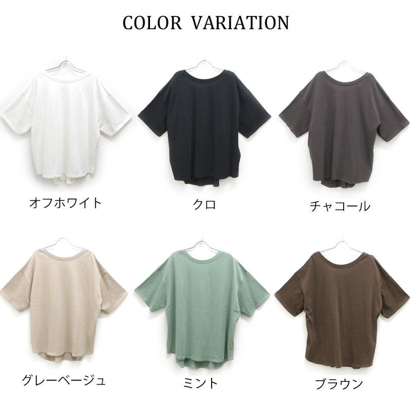 [SALE]バックオープンルーズTシャツ