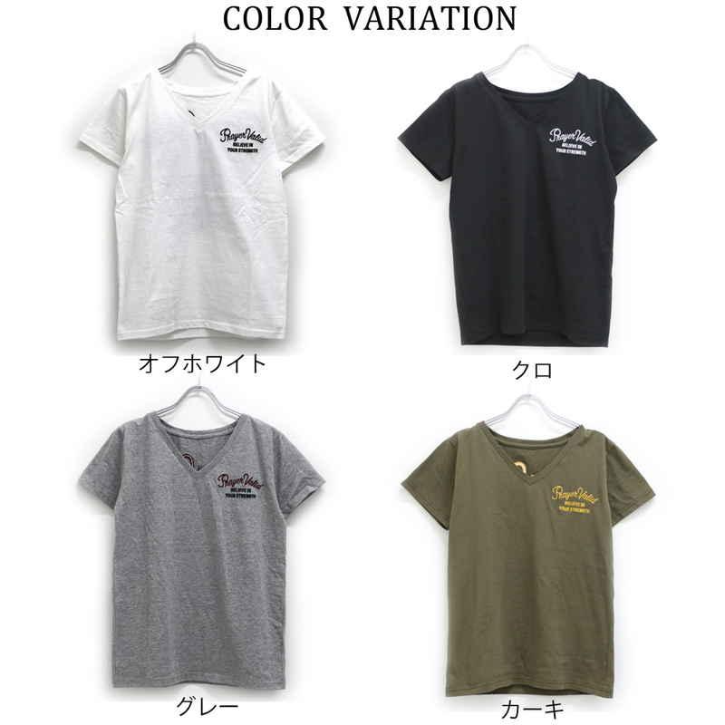 ★WEB限定★刺繍Vネック半袖Tシャツ
