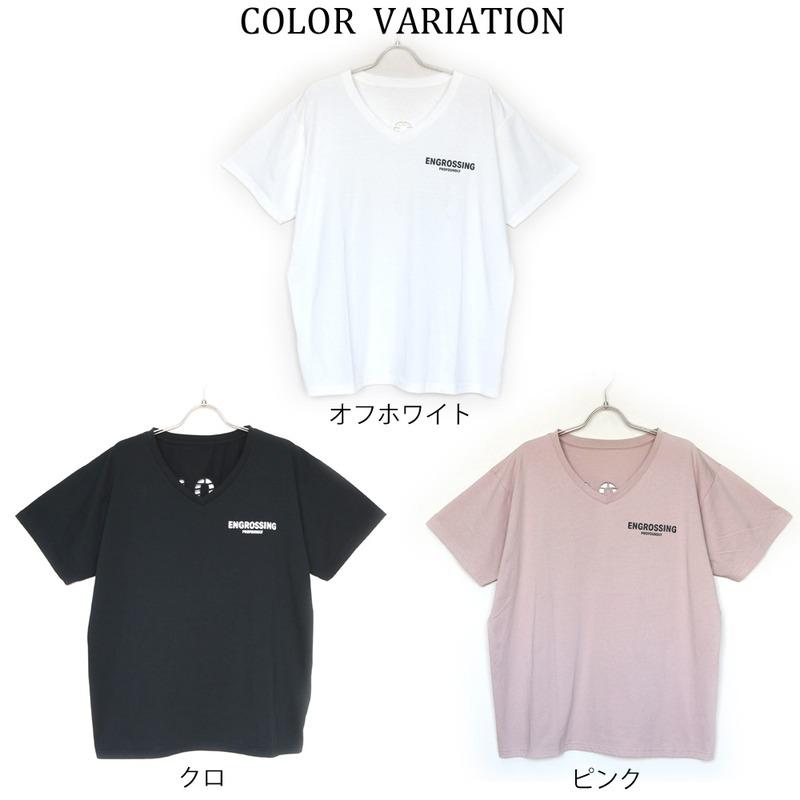 Vネックくり抜きロゴTシャツ